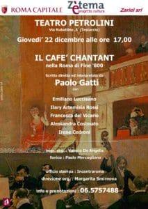 IL CAFE' CHANTANT NELLA ROMA DI FINE '800