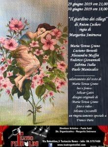 il giardino dei ciliegi